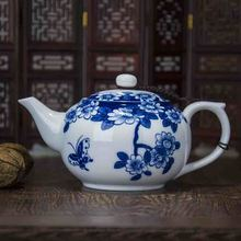 Kung Fu Tea Pot Jingdezhen Blue And White Porcelain Comes With Filter Hole 280ml