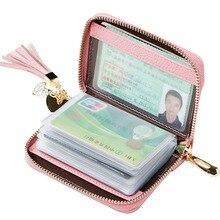Women's Wallet Card Bag Women's Lovely Liusu Zipper Korean version of Small Fresh and Large Capacity Bank Card Set все цены