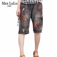 Jeans LuLu Ripped Pants