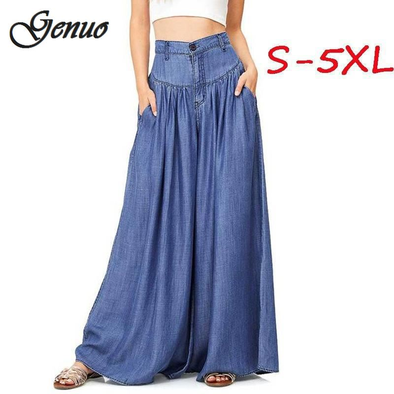 2019 Women Summer Causal   Pants   High Waist Pantalon Zipper Up   Wide     Leg     Pants   Blue Denim Loose Long Trousers S-5XL