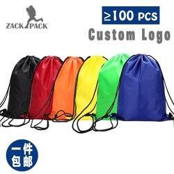 Новый индивидуальные сумки-кисеты водостойкие спортивные рюкзак для школьников и студентов Mochila печать логотипа мешок Бесплатная доставка