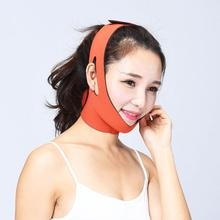 Face Lift Tools Thin Mask Slimming Masseter Double Chin Bandage Belt Women Care Tool