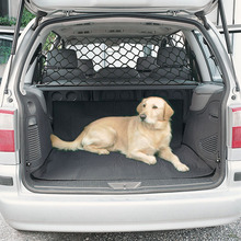 Dog Protection Net Car Isolation Barrier Pet Trunk Safety Nets Pets Supplies WXV Sale