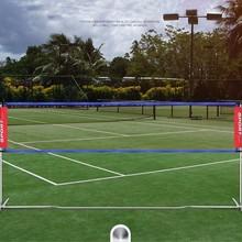 3-6 м портативная стандартная сетка для бадминтона профессиональная тренировочная квадратная сетка для бадминтона сеть Волан
