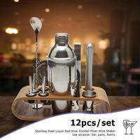 12pcs/set Stainless Steel Liquor Red Wine Cocktail Shaker Mixer Wine Martini Shaker for Bartender Drink Party Bar Tools