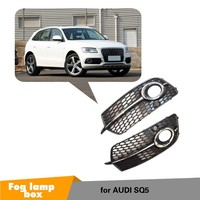 Fog light grille For Audi Q5 S Line SQ5 Sport 2014 2017 4 Door Fog Lamp Box Grille ABS Front Bumper lamp grille