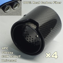 4pcs/lot, 63MM INLET OD 93MM OUTLET Glossy Carbon Fiber Exhaust tip For BMW M Performance