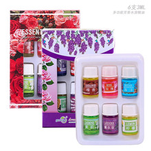 6 bottles of 3 ml aromatherapy essential oil humidifier indo