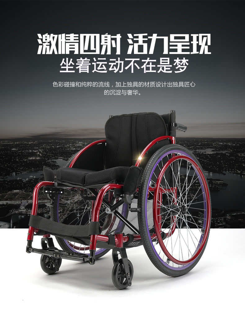 2019 High quality folding sports wheelchair Suitable for disabled people
