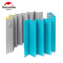 Wild Outdoor Portable Hiking Mountaineering Foam Mat Naturehike Camping Mats Sleeping Pad In Tent Dampproof Mattress Foldable