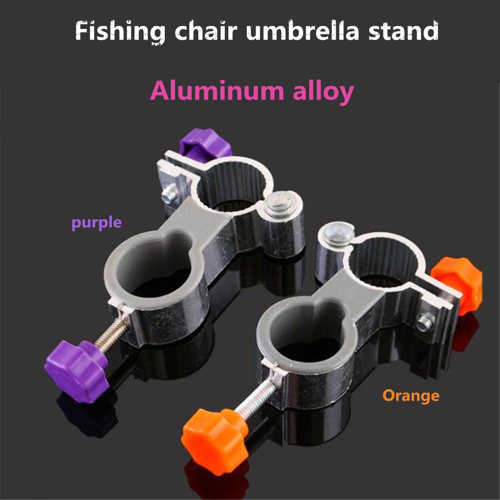 1 pc Universal Fishing Chair Clip Aluminum Alloy Leisure Chair fishing rod holder Umbrella Stand Clamp 25 pipe Clip