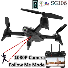 SG106 WiFi FPV RC Drone Optical Flow 1080P HD Dual Camera Real Time Aerial Video RC Quadcopter Aircraft Positioning RTF Toys Kid f15315 hubsan h301s fpv hd aerial photography airplane rtf with gps real time image fixed wing aircraft
