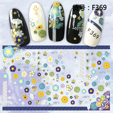 все цены на 1 Sheet Embossed 3D Nail Stickers Blooming Flower 3D Nail Art Stickers Decals Adhesive Manicure Nail Art Tips Decoration онлайн