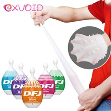 EXVOID Portable Male Masturbator Cup Penis Trainer Exercise Delay Ejaculation Vagina Real Pussy Adult Sex Toys for Men Sex Shop