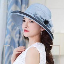 08815809 2019 Women Summer Beach Wide Brim Sun Hats Lady Good Quality Bowknot Bucket  Hat Fashion New