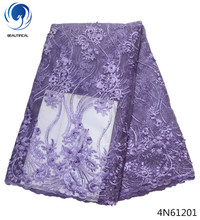 Beautifical light purple lace fabric french 2018 african women fabrics wedding with beads quality 4N612