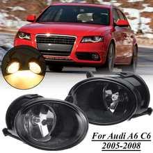 2Pcs 12V Car Front Bumper Grill Fog Light Headlights For Audi A6 C6 2005 2006 2007