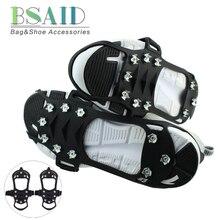 BSAID Открытый Снег ледяной захват 10 гвоздей, ледяные кошки ремень скалолазание шипы Нескользящие сапоги силиконовые чехлы для обуви сцепление