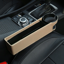 1 Piece Universal Beige Car Seat Gap Pockets Storage Box Car Organizer Seat Console Automobile Seat Crevice Side Pocket Tidying недорого