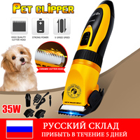 LILI 35W Professional Pet Dog Hair Trimmer Mute Rechargeable Electric Grooming Pet Cat Clippers Animals Haircut Machine