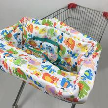 Simple Printing Infant Child Supermarket Shopping C