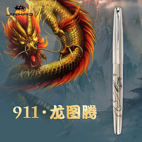 JINHAO 911 metal fountain pen 0.38mm luxury dragon pens business gift school office supplies teacher student friend gift Pakistan