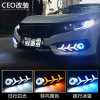 smRKE For Honda Civic 10th DRL LED Fog Lamp Daytime Running Lights White Driving Light + Yellow Turn Signal