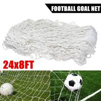 24x8ft Full Size Soccer Football Goal Post Net For Outdoor Sports Training Match Polypropylene Material Overlock Edge Flexible