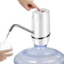 Usb зарядка Электрический диспенсер для воды портативный галлон питьевой бутылки переключатель умный беспроводной водяной насос устройство для очистки воды