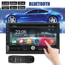 """Universale 2 din Auto Lettore Multimediale Autoradio 2din Stereo 7 """"per il Tocco Dello Schermo Video MP5 Player Auto Radio"""