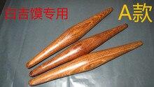 1 piece rolling pin natural jujube wood  chinese hamburger tool Xian Famous Foods ShanXi baijimo roujiamo bun