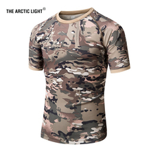 THE ARCTIC LIGHT Short Sleeve Running Camouflage T-shirt Mans Quick Dry Compression Men Breathable Gym Fitness Sportswear