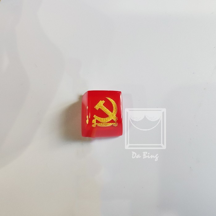 1pc Hand-made Resin Key Cap Communist Party Emblem Backlit Key Cap For Filco Razer Cherry Mechanical Keyboard Pure Manual