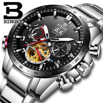 Switzerland BINGER Watch Men Automatic Mechanical Luxury Brand Men Watches Sapphire skeleton Men Watch relogio masculino B3-1-2 - DISCOUNT ITEM  51% OFF All Category