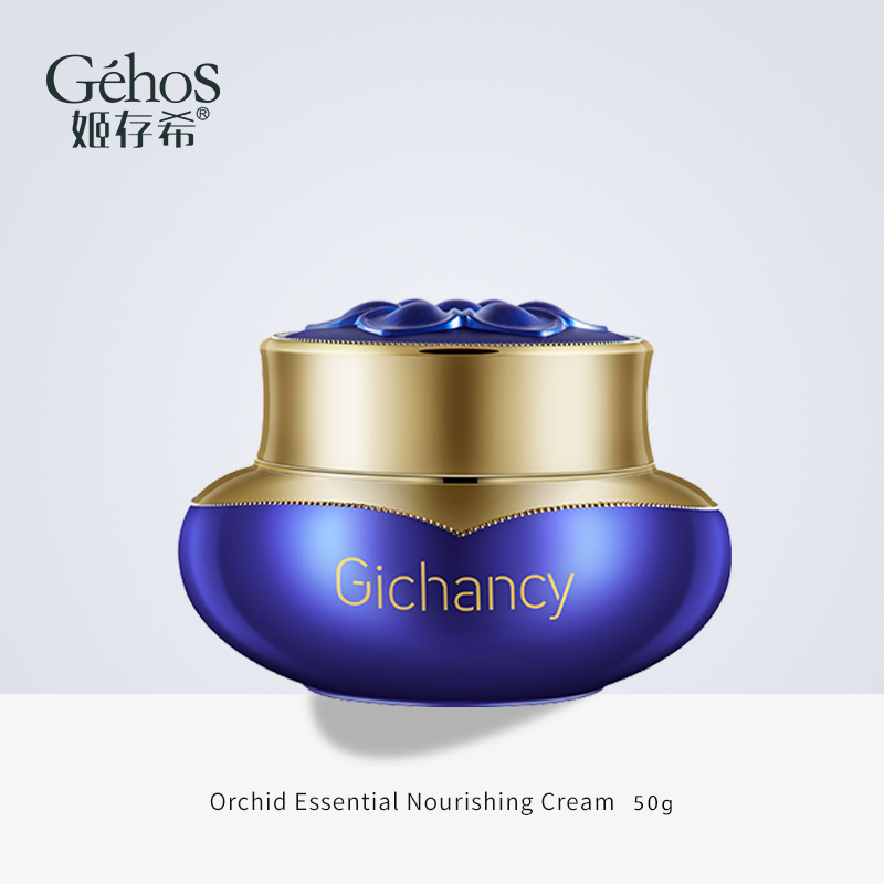 GEHOS Orchid Essential Nourishing Cream 50g Nutrition Moisturizing Long-lasting Daily Mild Facial Cream Skin Care Gift Box colbert md daily nutrition for skin intensify facial discs