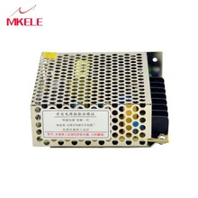 hot selling new product 35w dual output ned-35a switching power supply NED new series dual output 5v 12v dc output