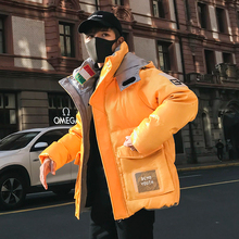 2018 winter Korean Edition new Short Fund Even Hat Will Pocket Work Tide Brand Cotton-padded Clothes warm loose casual coat