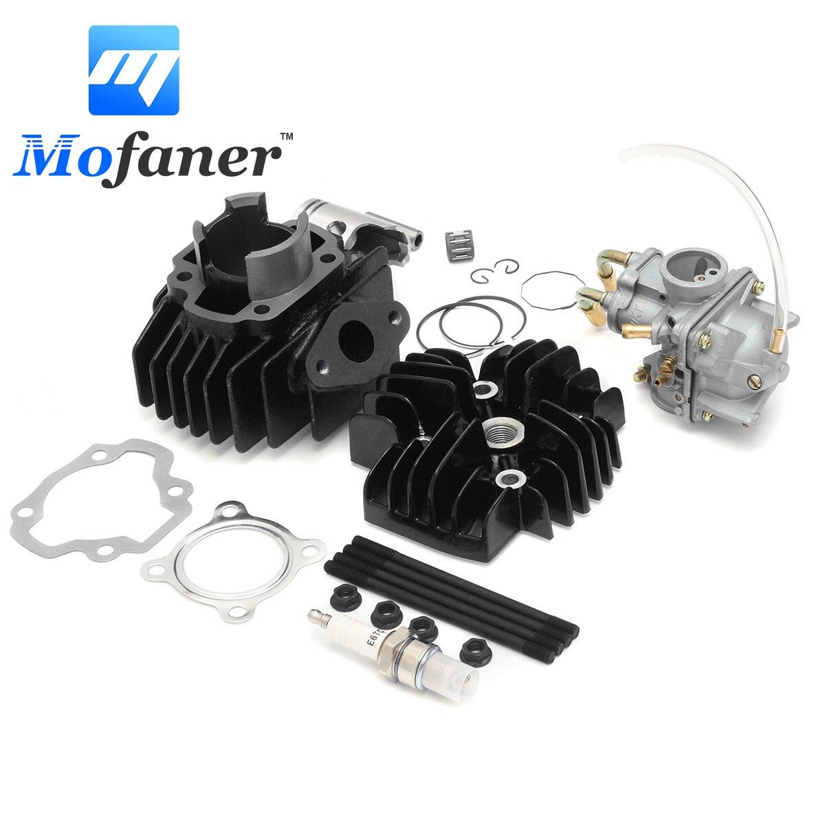 Worldwide delivery yamaha 50 carburetor in NaBaRa Online