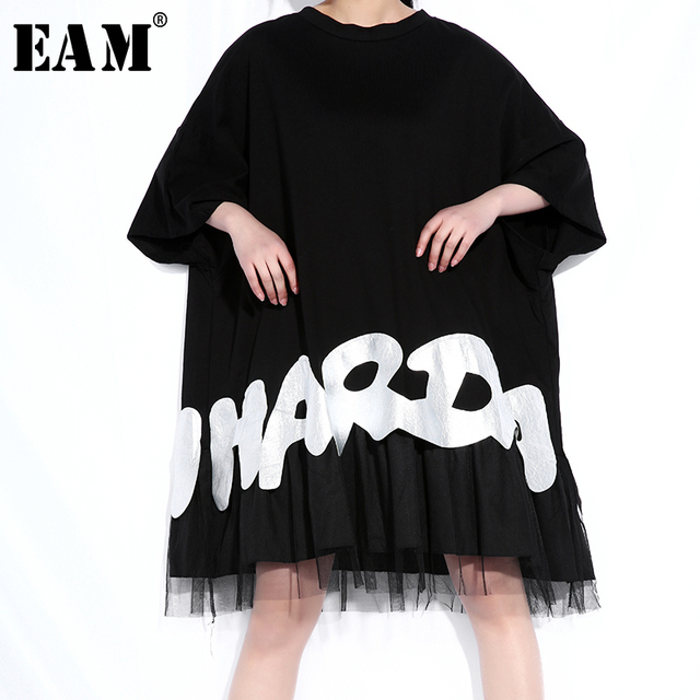 [EAM] 2019 New Spring Summer Round Neck Three-quarter Sleeve Red Hit Color Leather Printed Big Size Dress Women Fashion JQ31