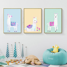 Cute Alpaca Llama Wall Art Canvas Poster Watercolor Animal Cartoon Print Nordic Kids Decorative Picture Bedroom Decor
