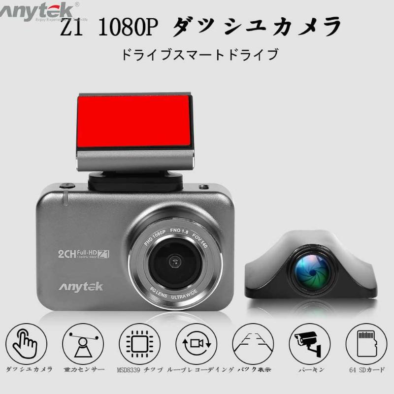 "2 Packs  HD 1080P 4/"" Car DVR Dash Cam Vehicle Video Recorder G-Sensor 32G Lot MA"