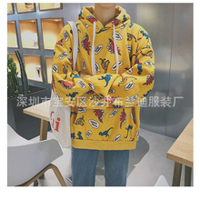 2019 New Daiwa Fishing Sale Roupa Pesca Anti Mosquito Autumn Winters Outfit Style Printing Hooded Fleece South Korean Students