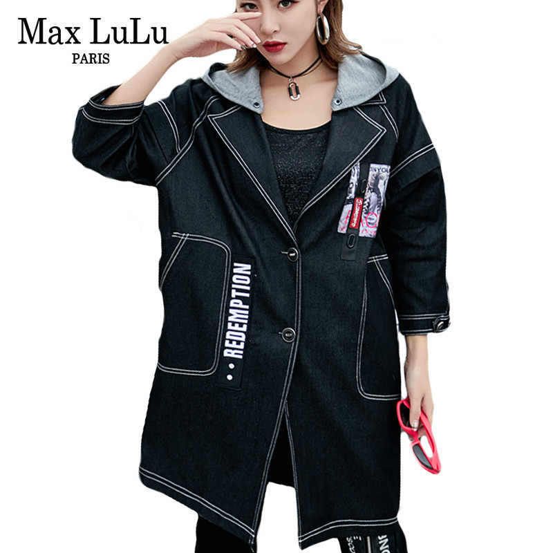 Max LuLu 2018 Luxury European Style Girls Punk Jeans Streetwear Womens Denim   Trench   Coat Hooded Outerwear Woman Long Windbreaker