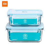 Original XIAOMI Mijia Kitchen Falling Resistant Glass Fresh Keeping Box Students Portable Lunch Box For xiaomi smart home 35