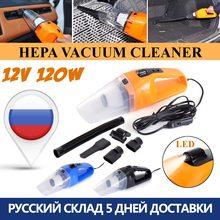 6f4c54d6d9c Russian Stock 12V 120W Portable Handheld Vacuum Black Car Vacuum Cleaner DC  Cleaner Wet Dry Dual