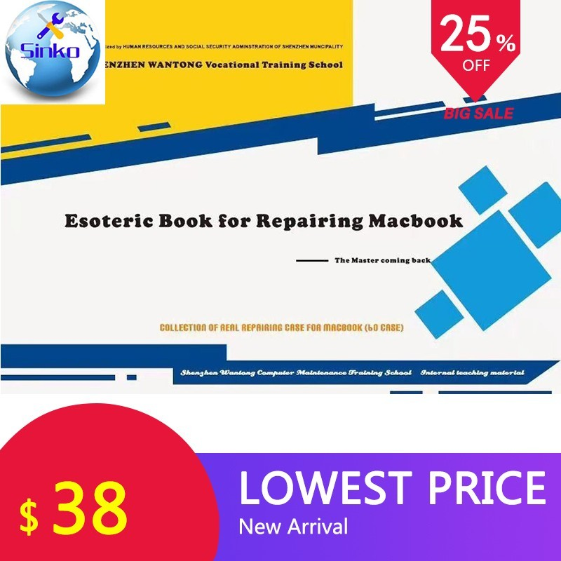 Hot selling Esoteric Book For Repairing Macbook From Shenzhen HuaQiangBei WanTong Training School