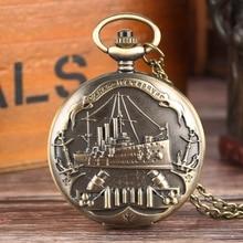 Retro Bronenosets Potemkin Quartz Pocket Watch 3D Warship Pattern Necklace Pendant Souvenir Gifts for Men Women Collectibles