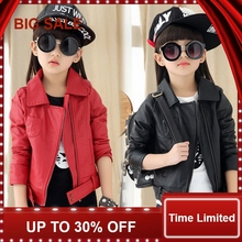 Faux Leather Jackets European and American Style Children Fashion Coats Girls Outerwear Spring & Autumn