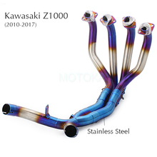 Kawasaki Z1000 Motorcycle Exhaust Pipe System Stainless Steel Vent Front Mid Link Pipe 2010 2011 2012 2013 2014 2015 2016 2017