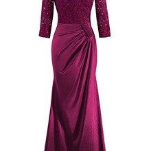 Вечерние платья Длинные Бургундия с открытыми плечами с длинным рукавом Русалка Новое поступление вечерние платья